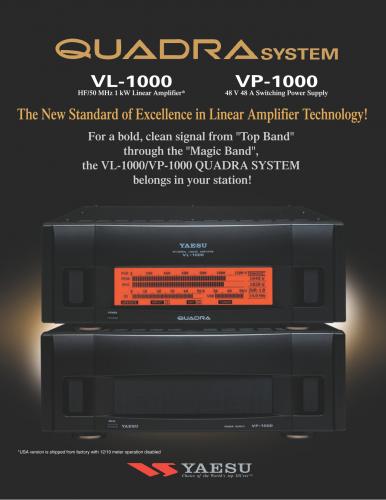 VL-1000_pdf-0