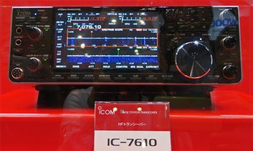 ic-7610_icom
